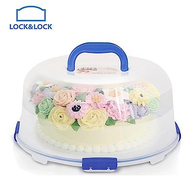 樂扣樂扣PP保鮮盒/蛋糕儲物盒/提把式/10L(快)