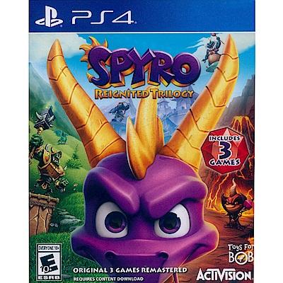 寶貝龍:重燃三部曲 Spyro Reignited Trilogy-PS4英文美版