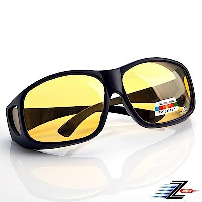【Z-POLS】最大型 舒適包覆式Polarized寶麗來夜用抗UV400增光黃偏光眼鏡