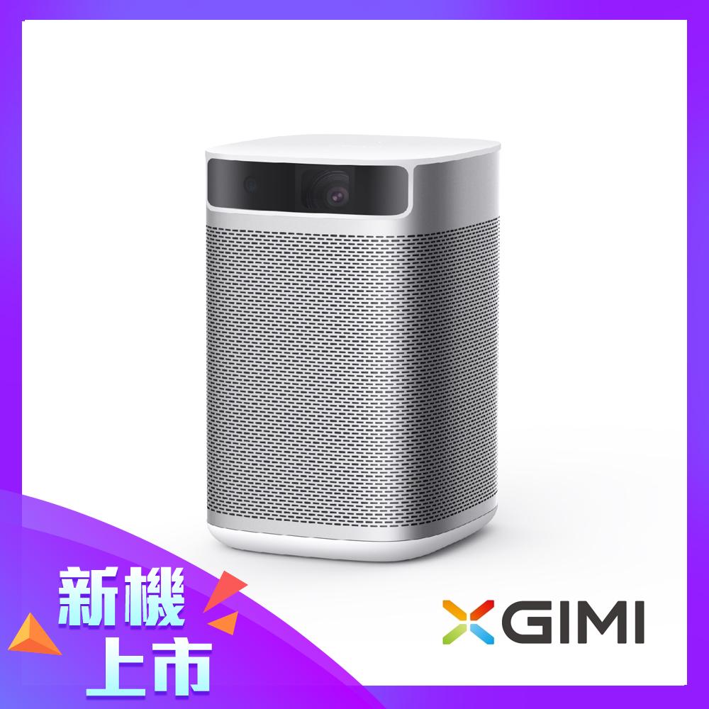 XGIMI MoGo Pro 可攜式智慧投影機