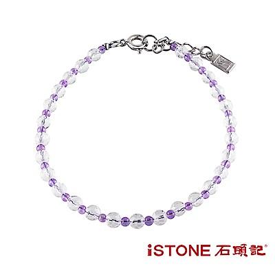 石頭記 水晶手鍊-傾城魅力-白水晶