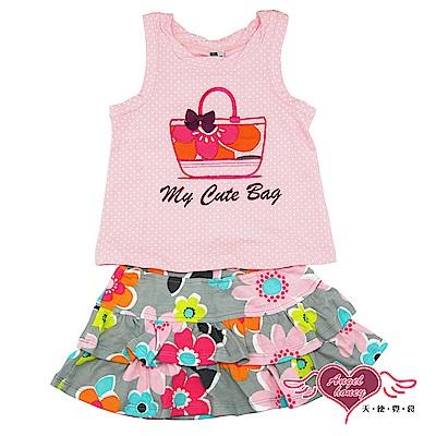 【天使霓裳-童裝】可愛小提袋 兒童背心短裙兩件組套裝(粉)