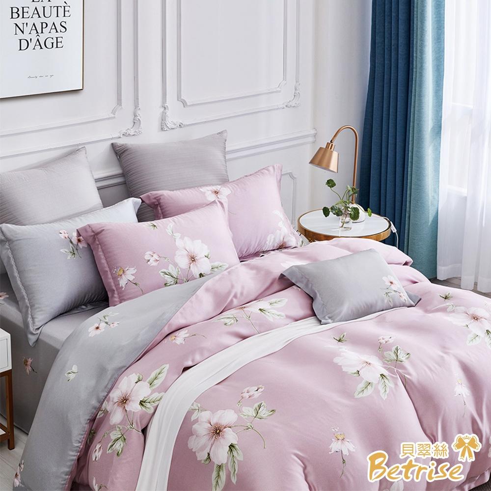 (贈植物精油防蚊扣)Betrise100%奧地利天絲鋪棉兩用被床包組-單/雙/大均價 (柔情似水-粉)