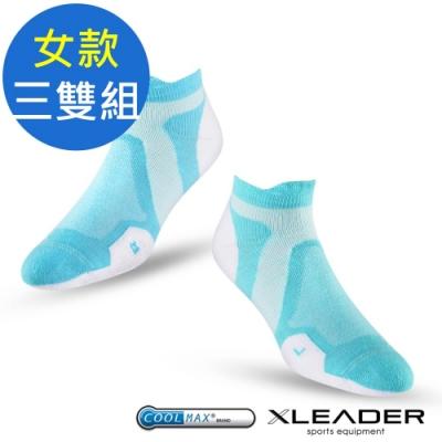 LEADER ST-02 X型繃帶加厚耐磨避震 機能除臭運動襪 女款 白綠 三雙入- 急