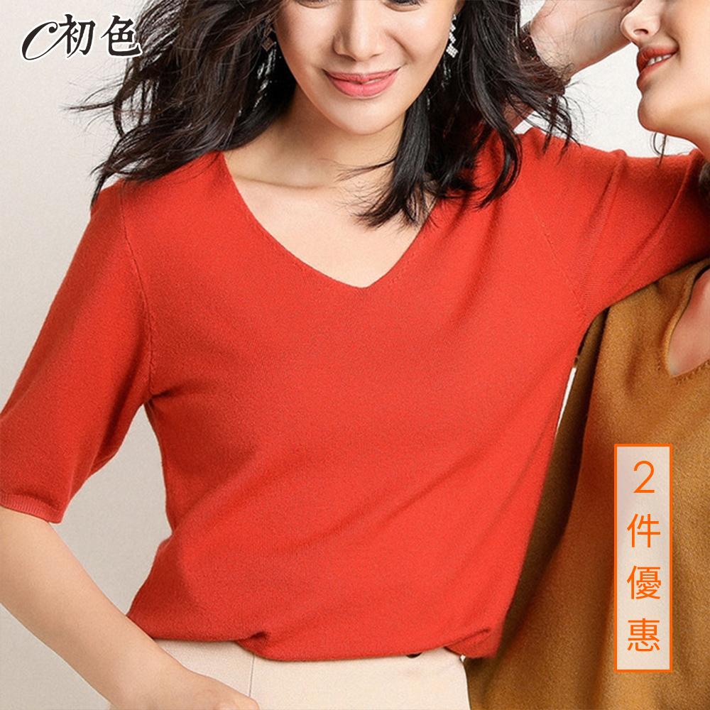 初色  V領薄款針織衫-鐵鏽紅-(M-2XL可選)