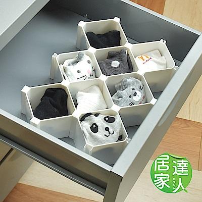 居家達人 蜂巢式分隔收納盒(1組6入) -白色