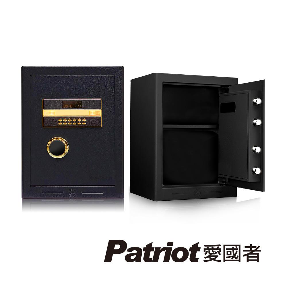 愛國者電子密碼保險箱 SN-50DI