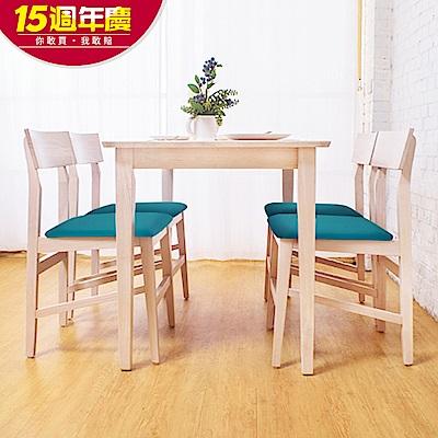 [時時樂限定]Bernice-歐克實木餐桌椅組(一桌四椅)-110x70x75cm