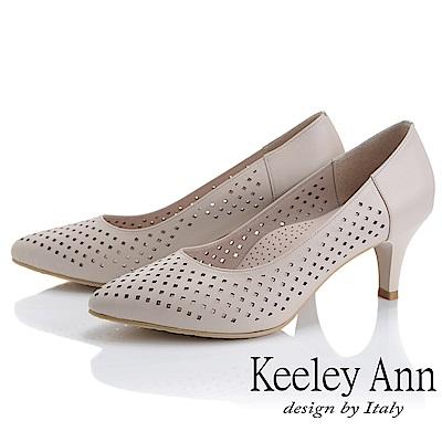 Keeley Ann慵懶盛夏 菱形鏤空美型中跟包鞋(杏色)