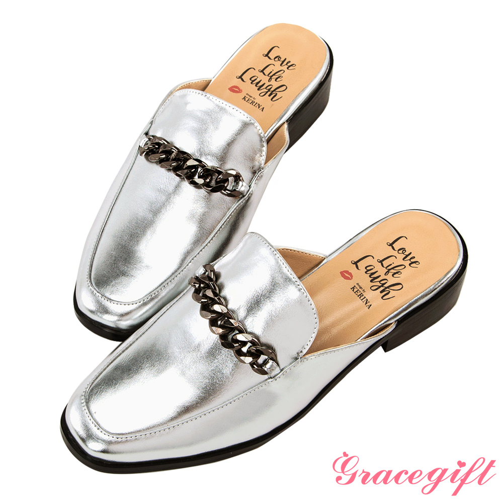 Grace gift X Kerina妞妞-率性金屬粗鍊樂福穆勒鞋 銀