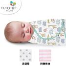 美國 Summer infant 純棉懶人聰明包巾(浪漫星+粉嫩條紋+指套型牙刷含盒)
