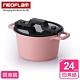 韓國NEOFLAM Smart Cook系列 陶瓷不沾低壓悶煮鍋24cm