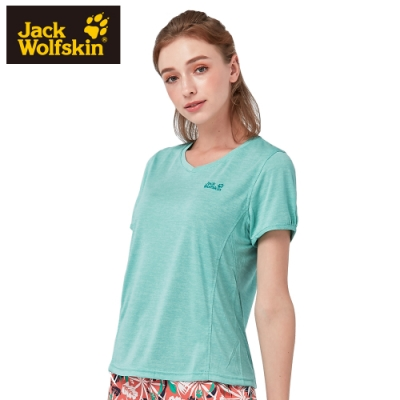 【Jack Wolfskin 飛狼】女 V領短袖排汗衣 修身T恤 『湖綠』