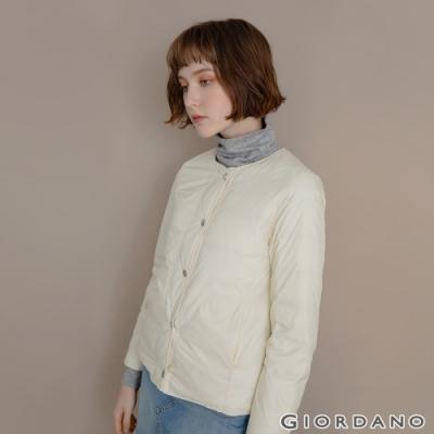 GIORDANO 女裝圓領鈕扣款輕薄羽絨外套 - 04 蘆筍白