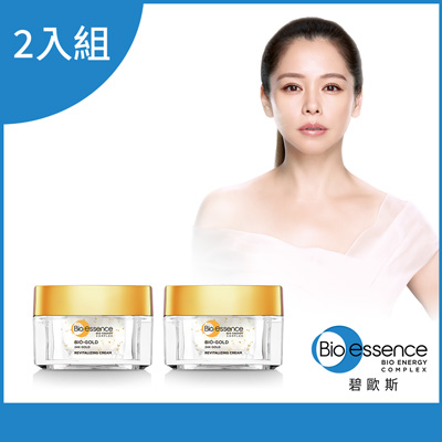 Bio-essence 碧歐斯 BIO金萃黃金賦活霜40G(2入組)