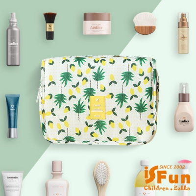 iSFun 夏日風情 旅行防水可掛摺疊盥洗包 黃檸檬
