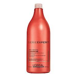 LOREAL萊雅 絲漾博B6洗髮乳1500ml(附壓頭)