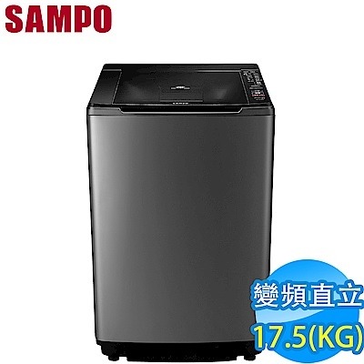 福利品 SAMPO聲寶 17.5KG PICO PURE 變頻洗衣機 ES-JD18PS(S1)
