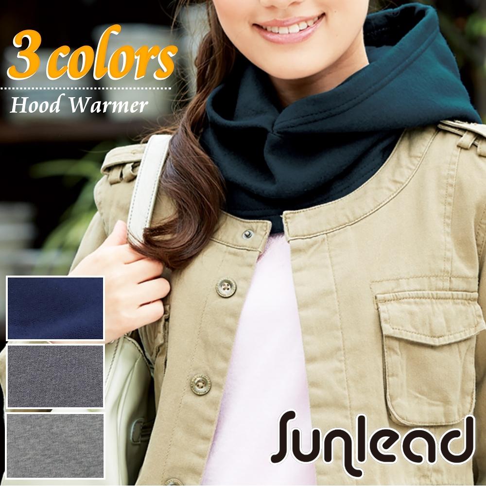 Sunlead 台灣製。保暖防風fleece防寒脖圍/頭套