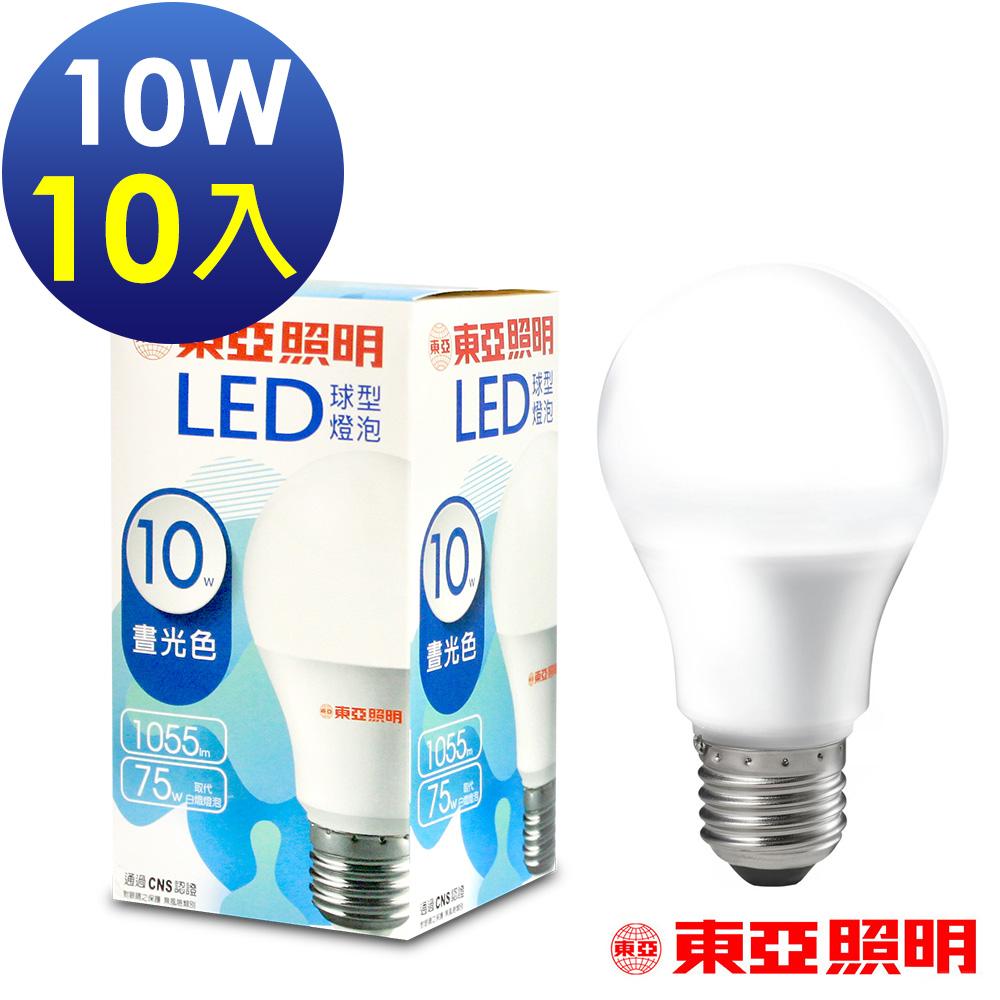 東亞照明 10W球型LED燈泡1055lm-白光10入