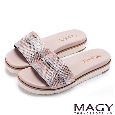 MAGY 耀眼時尚 奢華燙鑽Q彈厚底拖鞋-粉裸