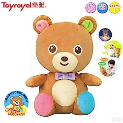 日本《樂雅 Toyroyal》安撫聲光歡樂熊(安撫/聲光/陪伴)