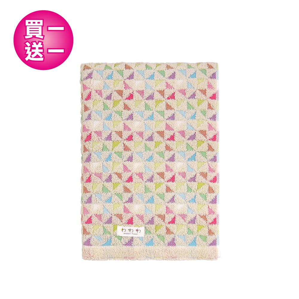 【買一送一】日本丸真 今治浴巾 繽紛三角-米色