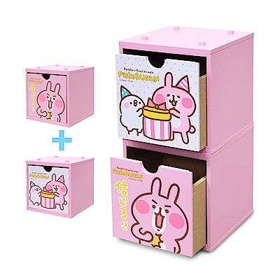 Kanahei卡娜赫拉 積木堆疊抽屜盒 桌上收納/文具收納/飾品收納兩入組