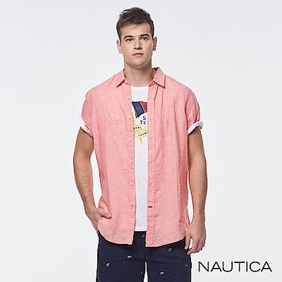 Nautica簡約素面短袖襯衫-粉