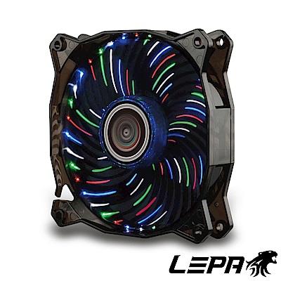 LEPA 彩花豹Vortex 4色LED燈12公分發光風扇(LPVC88C4C12P)