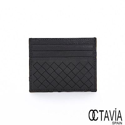 OCTAVIA 8 真皮 - 夾中夾 備用卡片式編織羊皮短夾 - 褐灰