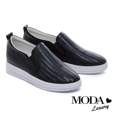 休閒鞋 MODA Luxury 質感編織紋理全真皮內增高休閒鞋-黑