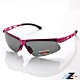 【Z-POLS】舒適運動型 質感桃紅框搭配Polarized頂級偏光運動眼鏡 product thumbnail 1