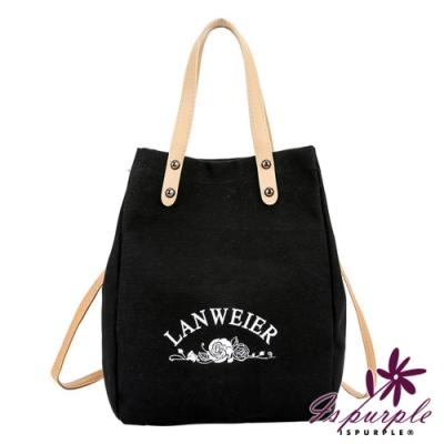 iSPurple 花的印記 帆布大容量手提肩背兩用包 黑