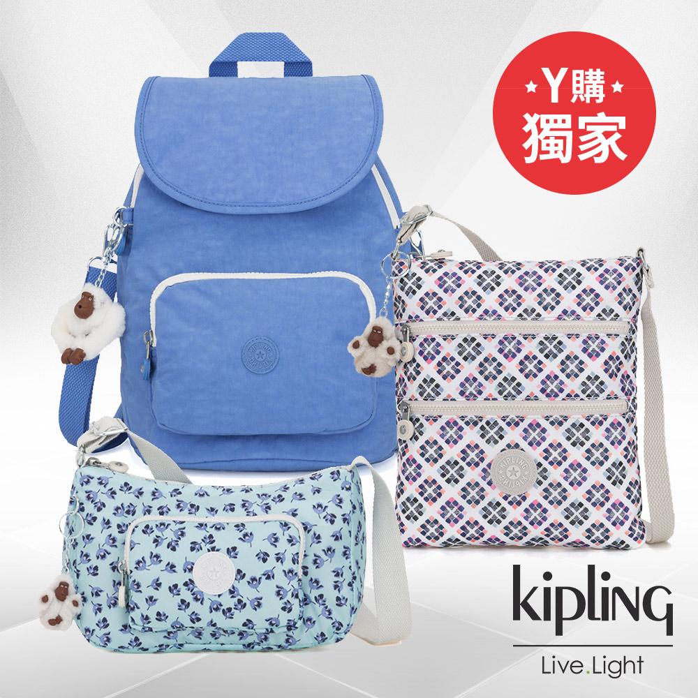 [限時搶]Kipling Yahoo限定百搭造型包(側背後背多款任選)