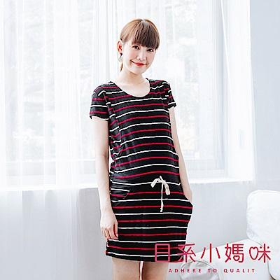 日系小媽咪孕婦裝-台灣製哺乳衣~親膚柔棉彩色線條腰抽繩洋裝 (共二色)