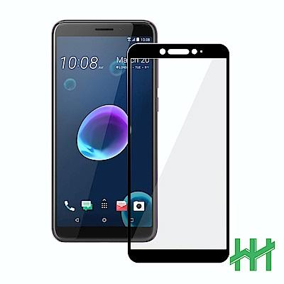 鋼化玻璃保護貼系列 HTC Desire 12 (5.5吋)(全滿版黑)