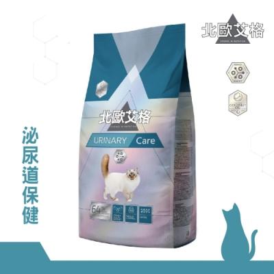 [送贈品] H45428 北歐艾格 泌尿道保健專用1.8KG 貓飼料 貓糧