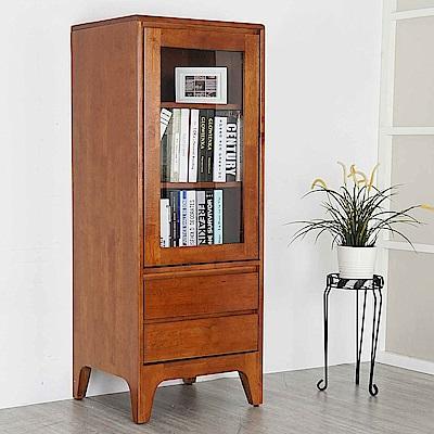 Homelike 克林實木高置物櫃(柚木色)-50x45x130cm