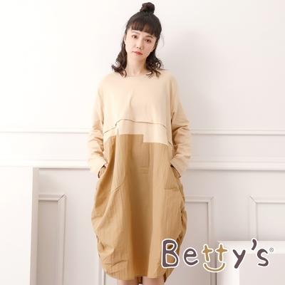betty's貝蒂思