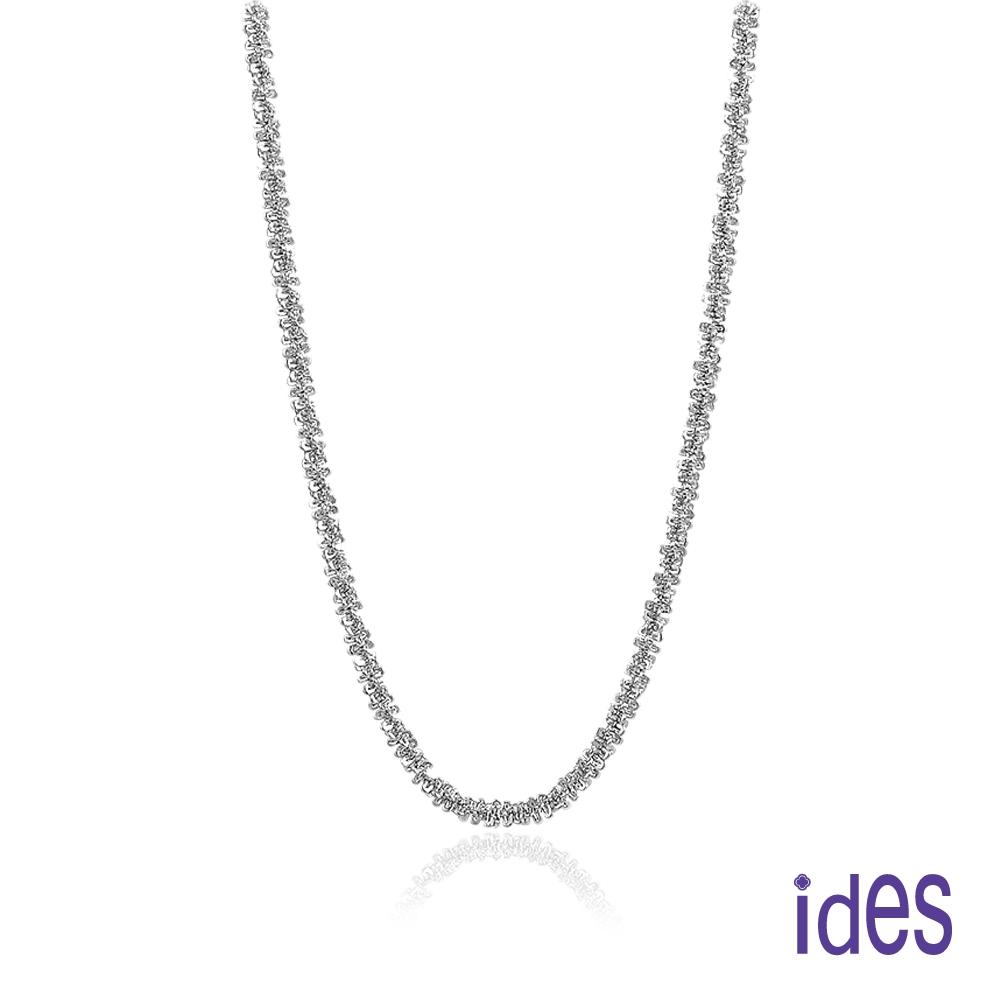 ides愛蒂思 日本輕珠寶時尚項鍊套鍊/滿天星