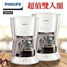 (雙入組)飛利浦PHILIPS Daily 1.2L滴漏式咖啡機 HD7447/01(白)