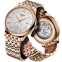 TISSOT天梭 Trandition 小秒圈時尚機械錶(T0634283303800)