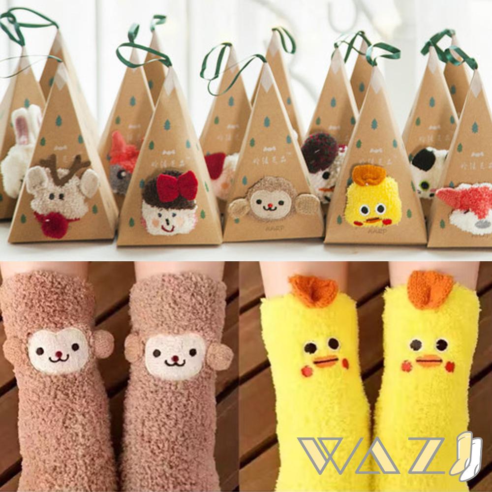 Wazi-刺繡卡通居家珊瑚絨襪子聖誕襪 (1款二入)