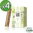 【大漢酵素】纖上飲4入組(20mLx14入x4盒)