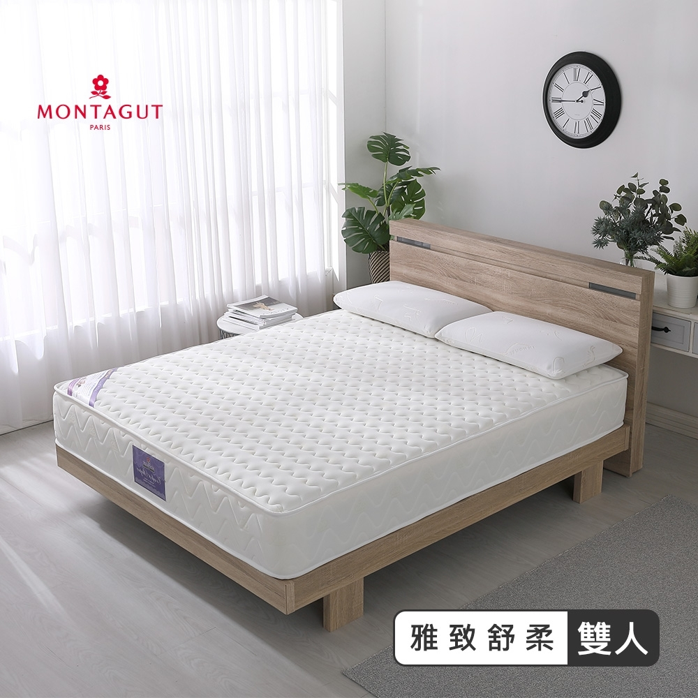 MONTAGUT-雅致舒柔獨立筒床墊(雙人-150x186cm)