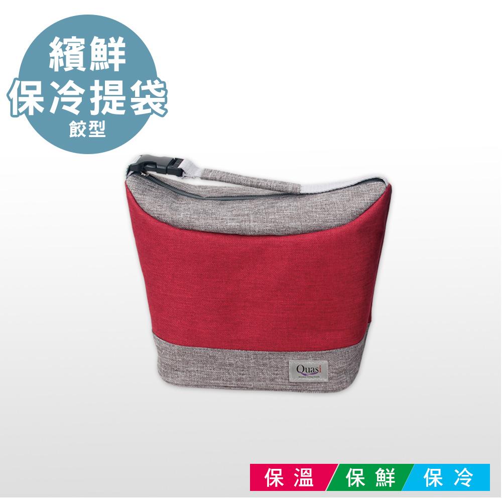 [Quasi]繽鮮餃型保冷提袋 product image 1