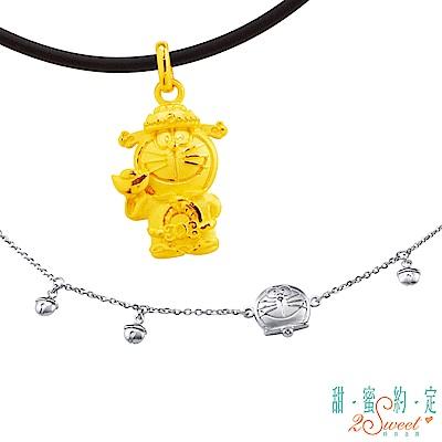 甜蜜約定 Doraemon 財神哆啦A夢黃金墜子 送項鍊+歡喜純銀手鍊