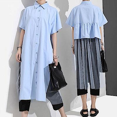 不規則後接網紗領衫連身裙-(共二色)Andstyle