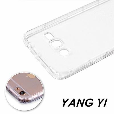 揚邑 Samsung Galaxy J2 Prime 5吋 氣囊式防撞耐磨不黏機清透空壓殼